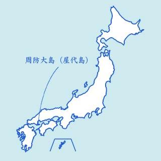 節東風の地図