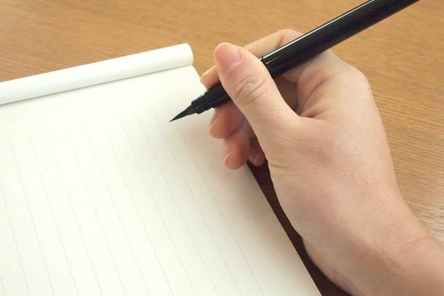 筆ペンと手紙